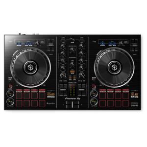 DJ MIDI kontroléry a konzoly